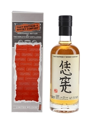 That Boutique-y Whisky Company 21 Year Old Japanese Blended Whisky #1