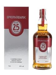 Springbank 25 Year Old Bottled 2020 70cl / 46%