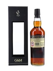 Macallan 1967 Speymalt Bottled 2016 - Gordon & MacPhail 70cl / 43%