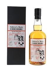 Chichibu London Edition 2020 Speciality Drinks 70cl / 53.5%