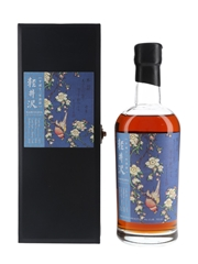 Karuizawa 2000 Flower & Bird Series Cask 7377