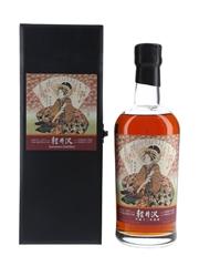 Karuizawa 2000 Katsushika Geisha Cask 2577 Bottled 2017 - Crow Cawing On New Year's Day 70cl / 61%