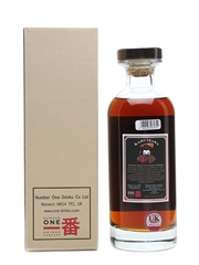Karuizawa 29 Year Old Cask #8897 Bourbon Cask 70cl / 53.9%