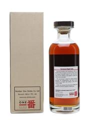 Karuizawa 1984 Cask #4021 Bottled 2012 70cl / 64.5%