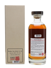 Karuizawa 30 Years Old Cask #8606 Bourbon Cask 70cl / 55.8%