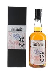 Chichibu London Edition 2019 Speciality Drinks 70cl / 48.5%