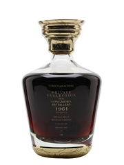 Longmorn 1961 57 Year Old Cask 508 & 512 Gordon & MacPhail Private Collection 2 x 70cl