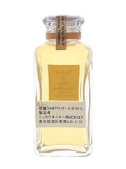Blend Of Nikka Maltbase Whisky Bottled 1980s 5cl / 45%