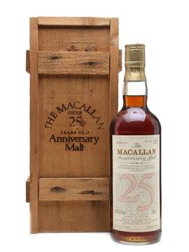 Macallan 1958-1959 Anniversary Malt