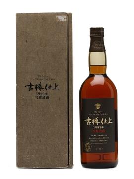 """Suntory 1991 """"Furudaru Shiage"""""""