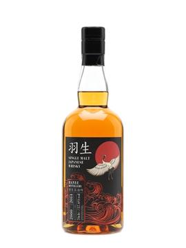 Hanyu 2000 Cask #921