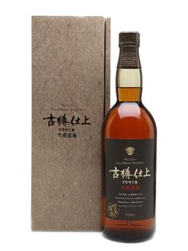 Suntory 1991 Furudaru Shiage