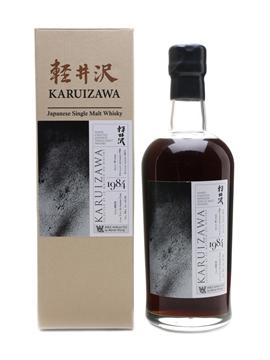 Karuizawa 1984 Cask #8838