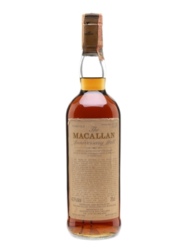Macallan 1962 Anniversary Malt 25 Year Old - Giovinetti 75cl / 43%