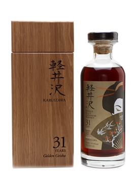 Karuizawa 31 Year Old Sherry Cask #3667