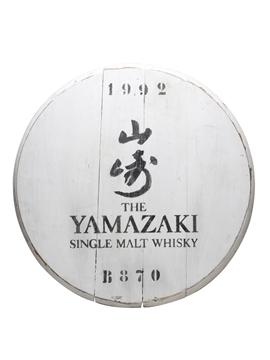 Yamazaki 1992 Cask End