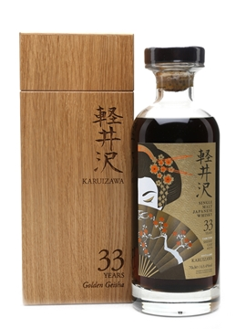 Karuizawa 33 Year Old Sherry Cask #3579