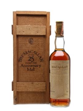 Macallan 1965 Anniversary Malt
