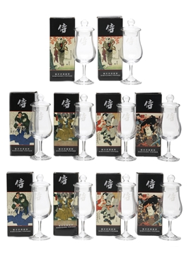 Karuizawa Vintage Tasting Glasses