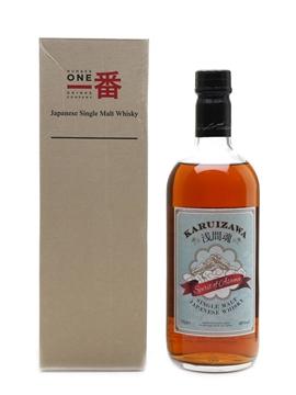 Karuizawa Spirit Of Asama  70cl / 48%