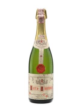 Marc De Champagne Trouillard