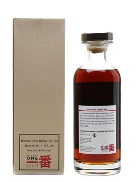 Karuizawa 1980 Cask #4556 La Maison Du Whisky - Signed By Yuuka Yamada 70cl / 60.3%