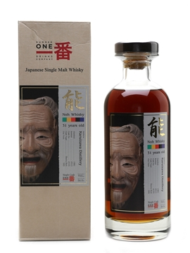 Karuizawa 1981 Noh #155 Bottled 2013 - La Maison Du Whisky 70cl / 56%