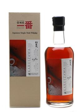 Karuizawa 1981 Cask #136 Bottled 2014 - La Maison Du Whisky 70cl / 55.3%