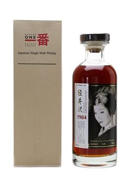 Karuizawa 1984 Cask #3186