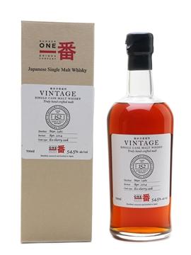 Karuizawa 1981 Cask #152 Bottled 2014 70cl / 54.5%