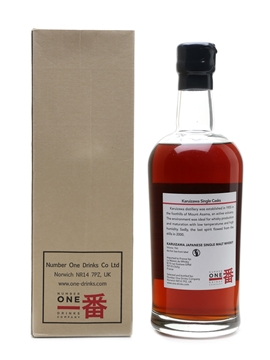 Karuizawa 1978 Cask #8383 Bottled 2014 - La Maison Du Whisky 70cl / 63%