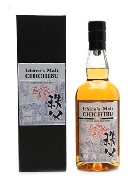 Chichibu London Edition