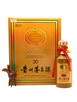 Kweichow Moutai 30 Year Old Baijiu