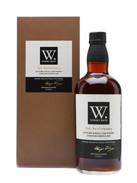 Yamazaki 2000 Whisky Shop W.