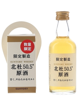 Suntory Hokuto 50.5 Genshu