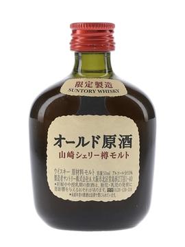 Old Suntory Blended Whisky