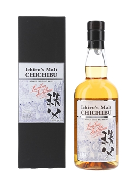 Chichibu London Edition Bottled 2018 - Speciality Drinks 70cl / 56.5%