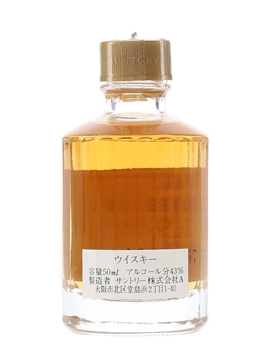 Suntory Hibiki KOBE 1979 Kobe Miniature Bottle Club 5cl / 43%