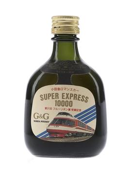 Nikka G&G Bottled 1980s - Odakyu Super Express 10000 Label 5cl / 43%
