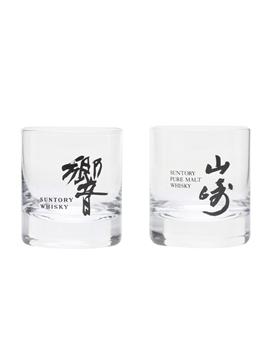 Suntory Whisky Shot Glasses