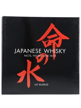 Japanese Whisky - Facts, Figures And Taste