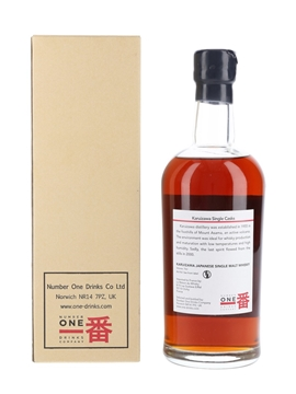 Karuizawa 1980 Cask #6476 Bottled 2014 - Artifices Series LMdW 70cl / 63%