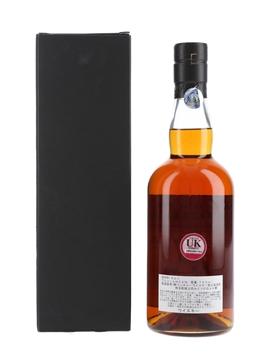 Chichibu 2010 Cask #2634 Bottled 2018 - The Highlander Inn 70cl / 59.7%