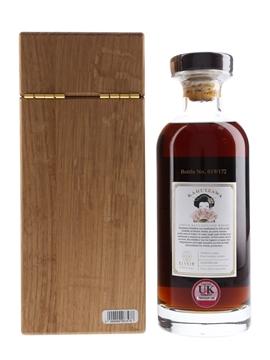 Karuizawa 38 Year Old Cask #4348 Pearl Geisha - Elixir Distillers 70cl / 62.1%