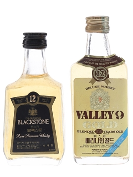 OB Seagram's Blackstone & Valley 9 Gold 12 Year Old
