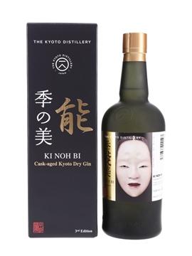 Ki Noh Bi Kyoto Dry Gin