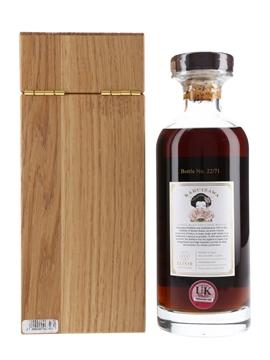 Karuizawa 37 Year Old Cask #4056 Pearl Geisha - Elixir Distillers 70cl / 56.9%
