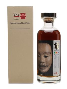 Karuizawa 1977 Noh #4592