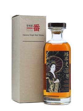 Karuizawa 30 Years Old Cask #8606