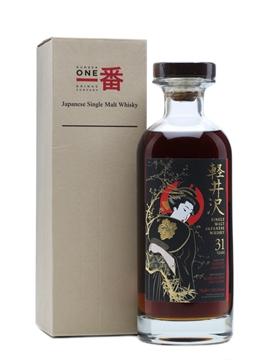 Karuizawa 31 Years Old Cask #3555